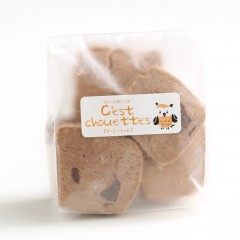 ブラックチョコレートクッキー